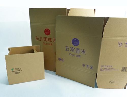 阜新瓦楞纸箱